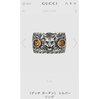 Gucci - GUCCI ミケーレリング キャットヘッド