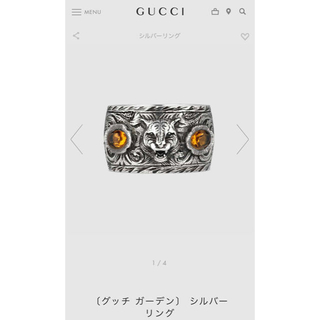 グッチ(Gucci)のGUCCI ミケーレリング キャットヘッド(リング(指輪))