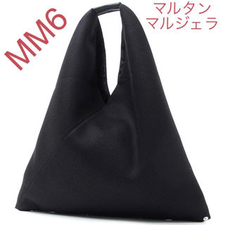 エムエムシックス(MM6)の【新品】メゾンマルジェラ MM6 Maison Margiela トートバッグ(トートバッグ)