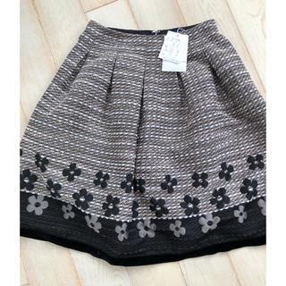 M'S GRACY - エムズグレーシー ツイードスカート  花柄 38サイズ  新品