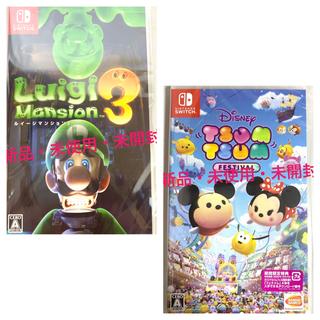 Nintendo Switch - ディズニー ツムツム フェスティバル
