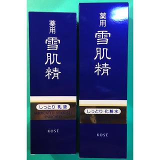 セッキセイ(雪肌精)の雪肌精 エンリッチ 乳液&化粧水(乳液 / ミルク)