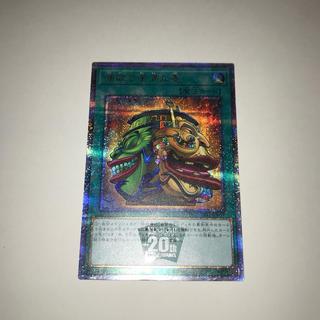 ユウギオウ(遊戯王)の遊戯王 強欲で金満な壺 20thシークレット 美品(シングルカード)