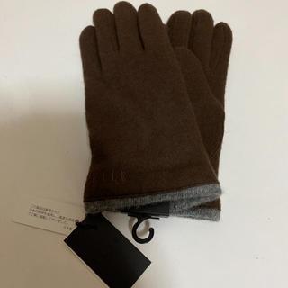 エル(ELLE)のELLE HOMME エル メンズ 手袋 ブラウン 新品(手袋)