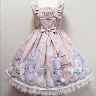 Angelic Pretty - charlotte's bearジャンパースカート ピンク