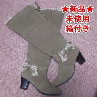 axes femme - 【新品未使用&箱付き♥】編み上げ風ブーツ/ベージュ(ライトベージュ)、フリル付き