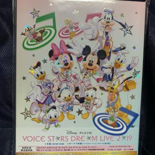 ディズニー(Disney)の声の王子様 BluRay(その他)