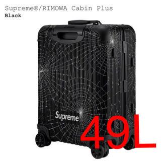 Supreme - Supreme®/RIMOWA Cabin Plus 49L