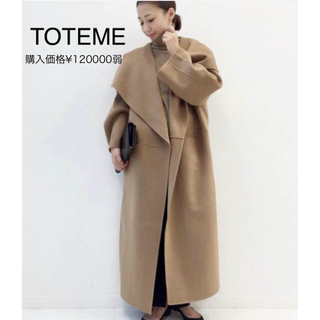 L'Appartement DEUXIEME CLASSE - 新品未使用!TOTEME Annecy カシミア混オーバーサイズコート S