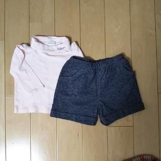 サンカンシオン(3can4on)の3can4on 長袖 ショートパンツ(Tシャツ/カットソー)