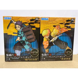 SEGA - 鬼滅の刃 フィギュア 2体セット!