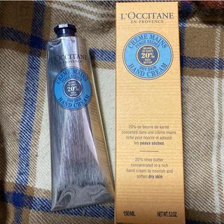 L'OCCITANE - ロクシタン 150