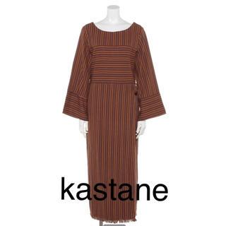 Kastane - 新品未使用新品 未使用 kastaneワンピース