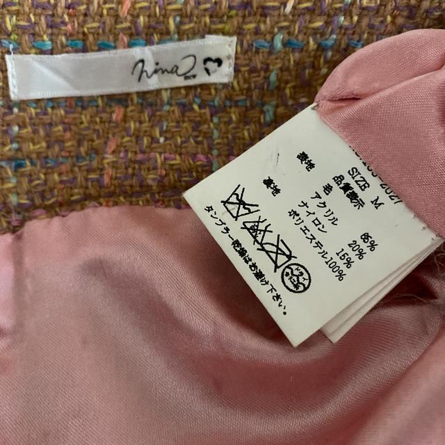 Nina mew(ニーナミュウ)のninamew ツイードスカート♡ ニーナミュウ レディースのスカート(ミニスカート)の商品写真