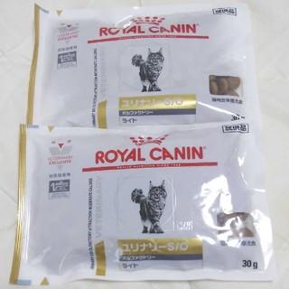 ROYAL CANIN - お値下げ中 ロイヤルカナン ユリナリーS/O