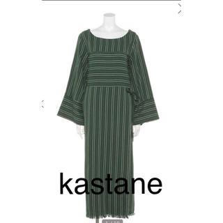 Kastane - 新品 未使用 kastaneワンピース