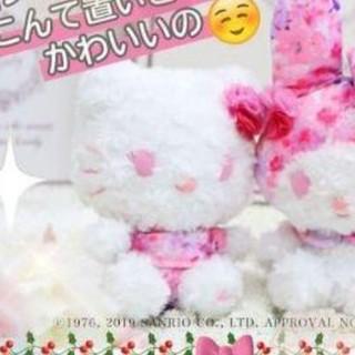 レディー(Rady)のRady Hello Kittyトロピカルフラワーぬいぐるみ キティ(ぬいぐるみ)