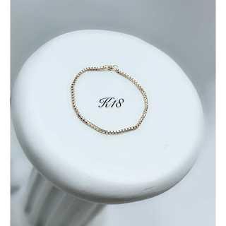 K18 スクリューチェーンのチェーンリング(リング(指輪))