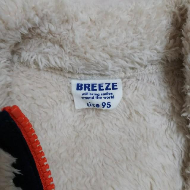 BREEZE(ブリーズ)の男の子95 キッズ/ベビー/マタニティのキッズ服男の子用(90cm~)(ジャケット/上着)の商品写真