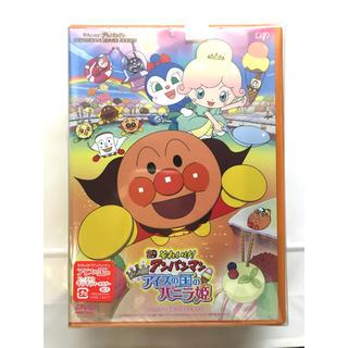 アンパンマン - それいけ!アンパンマン きらめけ!アイスの国のバニラ姫 DVD