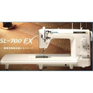 ■送料無料■新品未使用■JUKI SL-700EX 皮革帆布