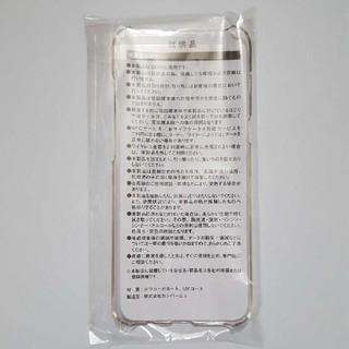 ギャラクシー(Galaxy)のSCV36 GalaxyS8 カバー 透明 ポリカーボネート製(Androidケース)