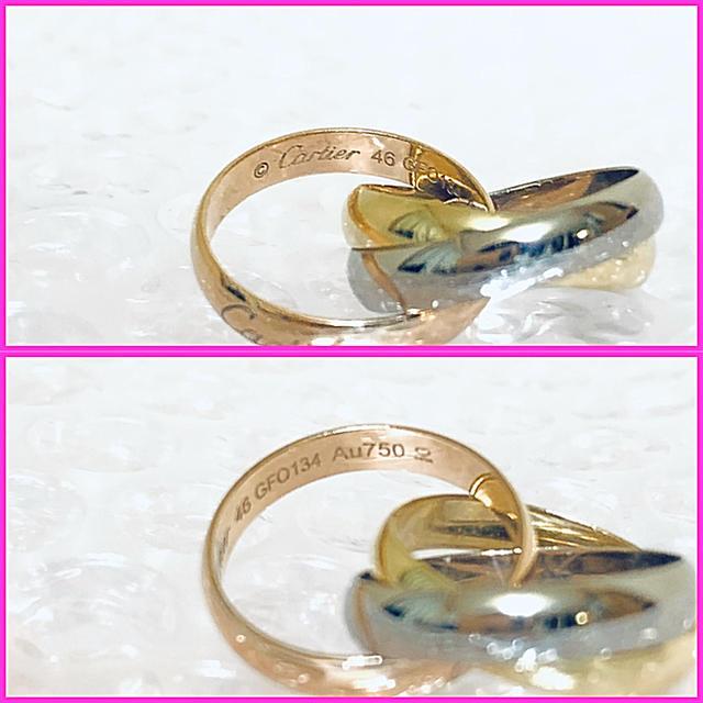 Cartier(カルティエ)の美品✨Cartier カルティエ✨K18 750 3連 トリニティ リング レディースのアクセサリー(リング(指輪))の商品写真