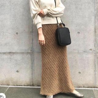 Kastane - バイヤス柄スカート