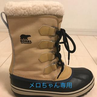 ソレル(SOREL)のSOREL パックナイロン メロちゃん専用(ブーツ)