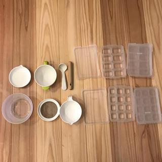 Richell - リッチェル おかゆが作れる離乳食調理セットE