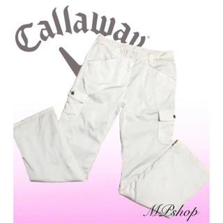 Callaway - Callaway  キャロウェイ 中綿パンツ ゴルフパンツ 保温  防寒  秋冬