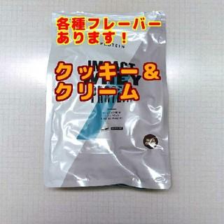 マイプロテイン(MYPROTEIN)のマイプロテイン クッキー&クリーム味 1kg ホエイプロテイン(プロテイン)