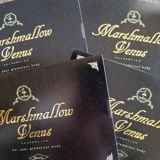 マシュマロヴィーナス 120包(ダイエット食品)