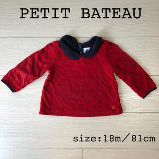 PETIT BATEAU - PETIT BATEAU プチバトー|ハート柄 カットソー18m/81cm