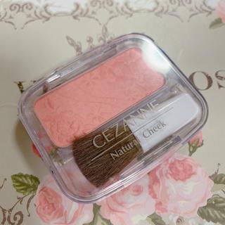 セザンヌケショウヒン(CEZANNE(セザンヌ化粧品))のセザンヌ チーク 01(チーク)