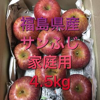 サンふじ★福島県産★りんご4.5kg★傷害果★プロフ、商品説明必読願います。(フルーツ)