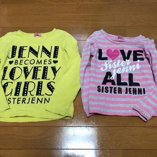 JENNI - JENNI ロンT セット販売:.*