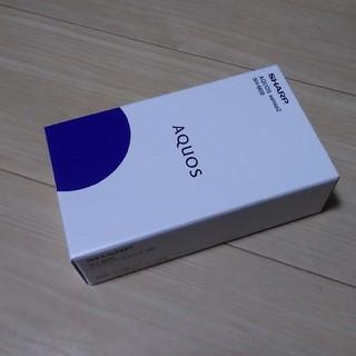シャープ(SHARP)のAQUOS  sense2 SH-M08 ブラック 新品 SIM フリー(スマートフォン本体)