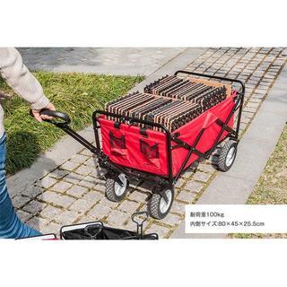 キャリーカート 折りたたみ式  取っ手付き 選べる色♪ 耐荷重100kg,(その他)
