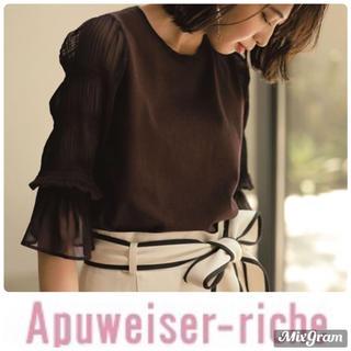 Apuweiser-riche - Apuweiser-riche★2019新作ティアードギャザー袖ニット