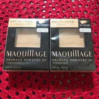 MAQuillAGE - マキアージュ ドラマティックパウダリーUV オークル新品未使用コメントください色