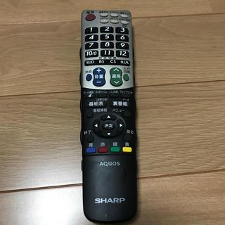 アクオス(AQUOS)のAQUOS テレビリモコン(その他)