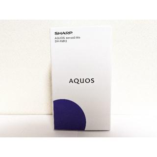 シャープ(SHARP)の新品 SHARP AQUOS sense3 lite SH-M12 SIMフリー(スマートフォン本体)