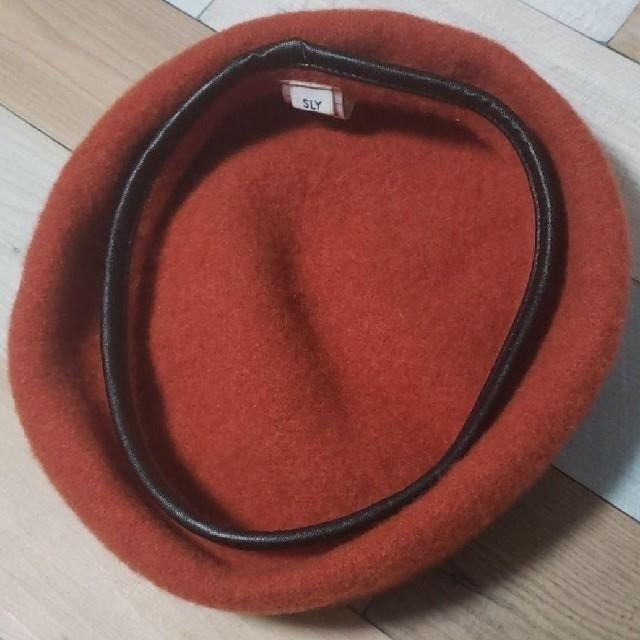 SLY(スライ)のSLY スライ ウール ベレー帽 オレンジ レディースの帽子(ハンチング/ベレー帽)の商品写真