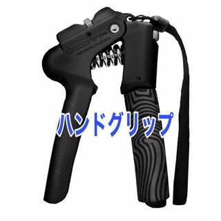[N-FORCE] GDGRIP PRO ハンドグリップ 握力トレーニング 新品