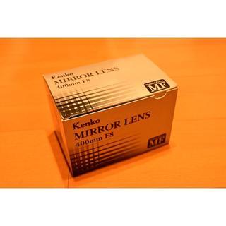 ニコン(Nikon)の Kenko ミラーレンズ 400mm F8 ニコン1 フード付き(レンズ(単焦点))