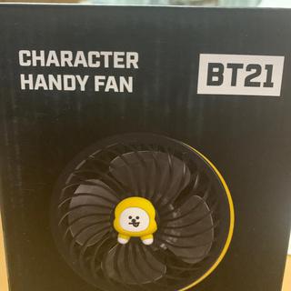 ボウダンショウネンダン(防弾少年団(BTS))のBT21 chimmy ハンディファン(扇風機)