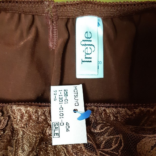 Wacoal(ワコール)のワコール トレフル ショーツ Mサイズ レディースの下着/アンダーウェア(ショーツ)の商品写真