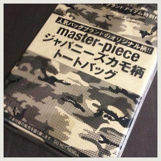 マスターピース(master-piece)のsmart9月号♡カモ柄トートバック(トートバッグ)
