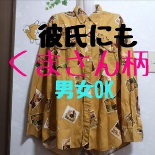 PINK HOUSE - くま クマ ネイチャートレイル ピンクハウス ワイシャツ